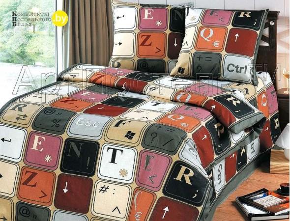 Детское постельное белье Клавиатура Подростковый