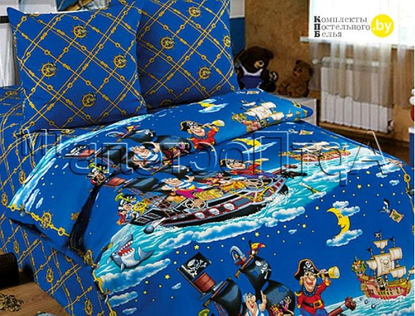 Детское постельное белье Пираты Подростковый